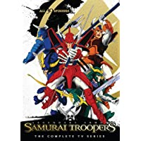鎧伝サムライトルーパー:コンプリート TVシリーズ 北米版 / Samurai Troopers Complete TV Series