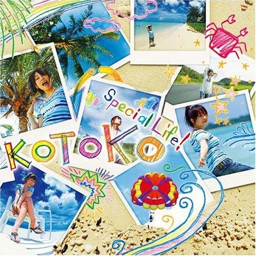 Special Life! <初回限定盤>TVアニメ「仮面のメイドガイ」OPテーマ / KOTOKO