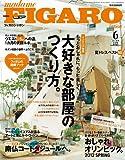 madame FIGARO japon (フィガロ ジャポン) 2012年 06月号 [雑誌] 画像
