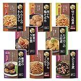 イチビキ 和風惣菜 おふくろの味 煮物 8種 各4食 32食セット