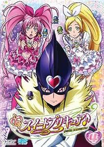 スイートプリキュア♪ 【DVD】 Vol.4