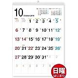 ボーナス付 2021年9月~(2022年9月付)タテ長スタンダード壁掛けカレンダー(六曜入) A3サイズ[G]