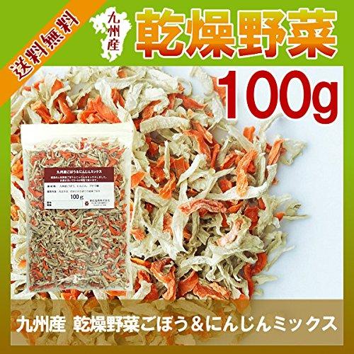 九州産 乾燥ごぼう&にんじんミックス (100g)