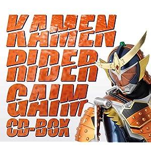 仮面ライダー鎧武 CD BOX (CD6枚組+DVD)