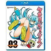 ケメコデラックス!3 (初回限定版) [Blu-ray]