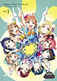 ラブライブ!サンシャイン!! Aqours First LoveLive! 〜Step! ZERO to ONE〜 Day1【DVD】