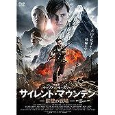 サイレント・マウンテン 巌壁の戦場 [DVD]