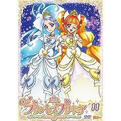 Go!プリンセスプリキュア vol.11 [DVD]