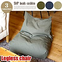 SHP座椅子ビーズクッション 全3色(カーキー、ネイビー、ベージュ) カーキー