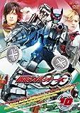 仮面ライダーOOO(オーズ)VOL.10 [DVD]