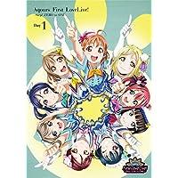 ラブライブ! サンシャイン!! Aqours First LoveLive! ~Step! ZERO to ONE~ DVD