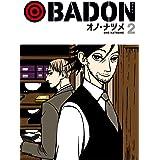 BADON (2) (ビッグガンガンコミックス)