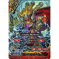 バディファイトX(バッツ) 迅雷騎士団 旋撃のドラム(超ガチレア) オールスターファイト スペシャルパック ファイナル番長