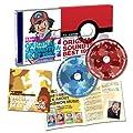 TVアニメ ポケットモンスター オリジナルサウンドトラックベスト1997-2010 VOL.2