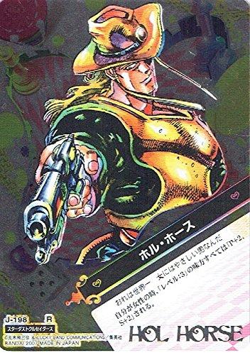 ジョジョの奇妙な冒険ABC(アドベンチャーバトルカード) R  J-198 ホル・ホース