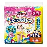 グーン スイミングパンツ M (7~12kg) 女の子用12枚