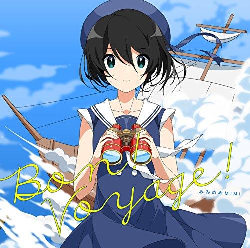 【早期購入特典あり】みみめめMIMI BEST ALBUM 〜Bon! Voyage!〜(「Bon! Voyage! MESSAGE DVD」付)