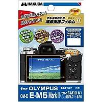 HAKUBA 液晶保護フィルムMarkII OLYMPUS OM-D E-M5 MarkII/PEN Lite E-PL7専用 DGF2-OEM52