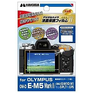 HAKUBA 液晶 保護 フィルム MarkIIOLYMPUS OM-D E-M5 Mark II専用 DGF2-OEM52