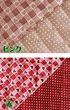 ハートチェック&ドット リバーシブル プリントキルティング生地 【赤】 50cm カット