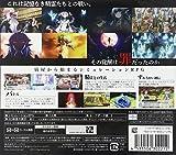 禁忌のマグナ - 3DS 画像