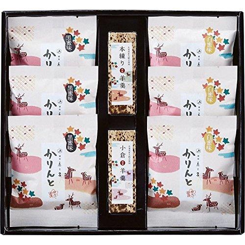 和菓子詰合せ B162-02