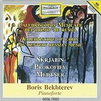 Melodie Dimenticate Op.39