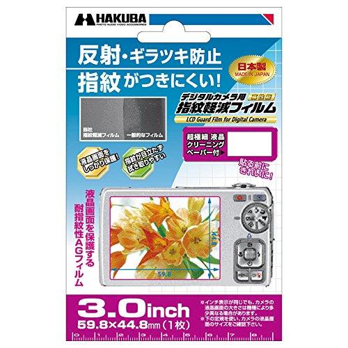 HAKUBA 液晶保護フィルム 指紋軽減フィルム 3.0inch DGFA-30GP