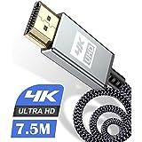 4K HDMI ケーブル7.5m【ハイスピード アップグレード版】 HDMI 2.0規格HDMI Cable 4K 60Hz 対応 3840p/2160p UHD 3D HDR 18Gbps 高速イーサネット ARC hdmi ケーブル - 対応 パ