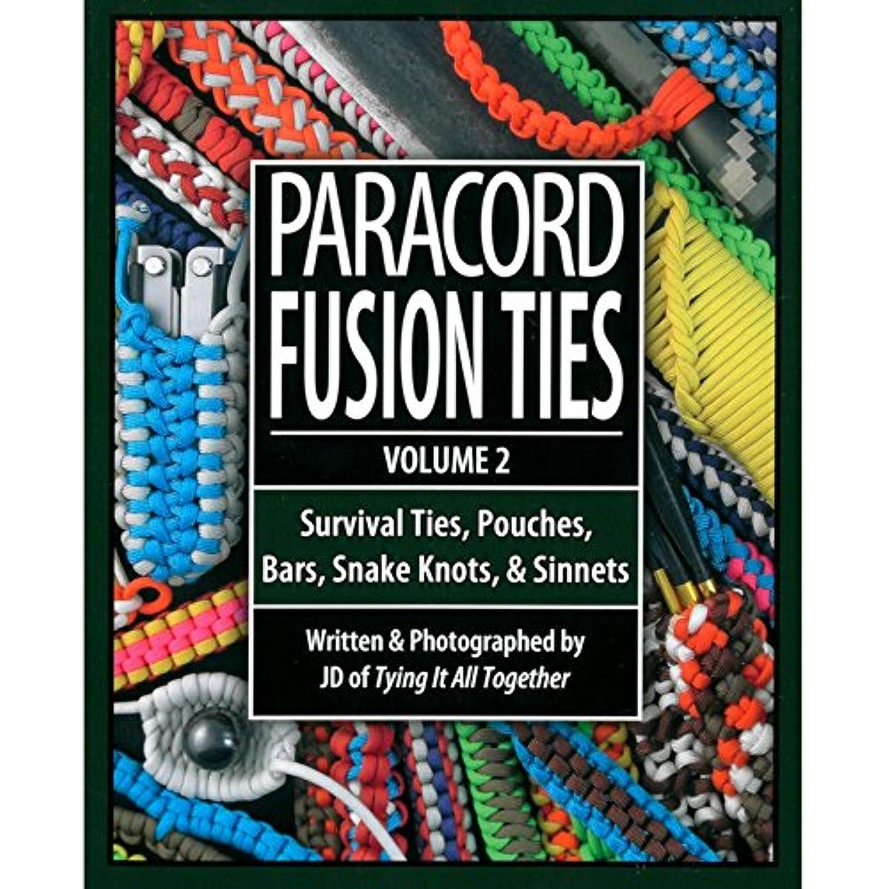 アルファベット矩形認可Paracord Crafting Books - 簡単なステップバイステップの付いたパラコードでクリエイティブ - 4つの異なる本から選択