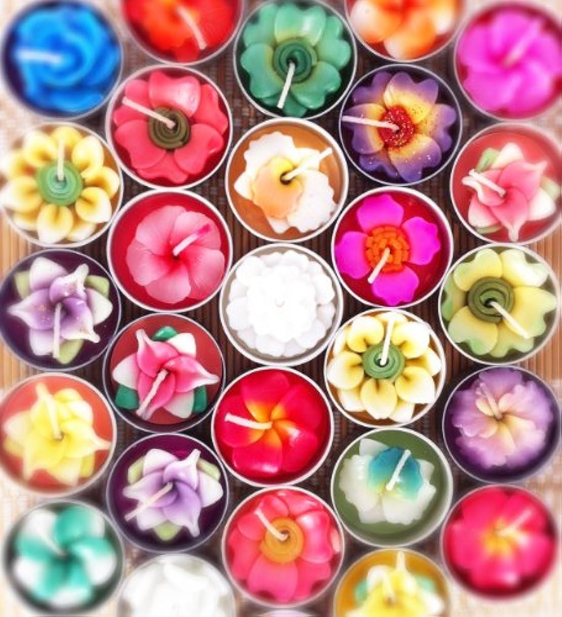 球体クラブ数学的なTiddin Design【キャンドル】フラワーキャンドル/ティーライトキャンドル/ろうそく/花の香り/Flower Candle (10個入りお徳用パック)