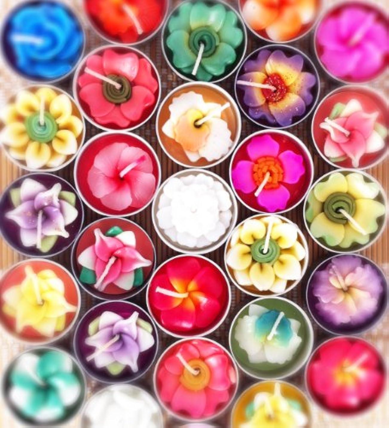 スコア狭い決定的Tiddin Design【キャンドル】フラワーキャンドル/ティーライトキャンドル/ろうそく/花の香り/Flower Candle (10個入りお徳用パック)