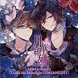 月華繚乱ROMANCE「Under the Moonlight / DAY&NIGHT」
