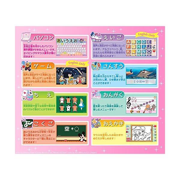 ディズニー&ディズニー/ピクサーキャラクターズ...の紹介画像7