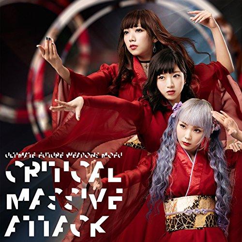 会心の一撃-Critical Massive Attack [水遁の術]