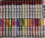 戦国妖狐 コミック 1-17巻セット (BLADE COMICS)