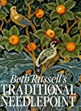 Best タペストリーを販売 - Beth Russell's Traditional Needlepoint Review