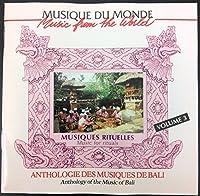 Anthology of Music of Bali Vol