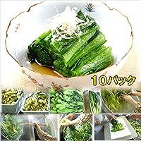 小松菜のおひたし 10食惣菜 お惣菜 おかず 惣菜セット 詰め合わせ お弁当 無添加 京都 手つくり