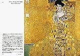 グスタフ・クリムトの世界-女たちの黄金迷宮- 画像