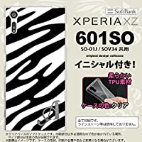 601SO スマホケース Xperia XZ ケース エクスペリア XZ イニシャル ゼブラ柄 白×黒 nk-601so-tp124ini P