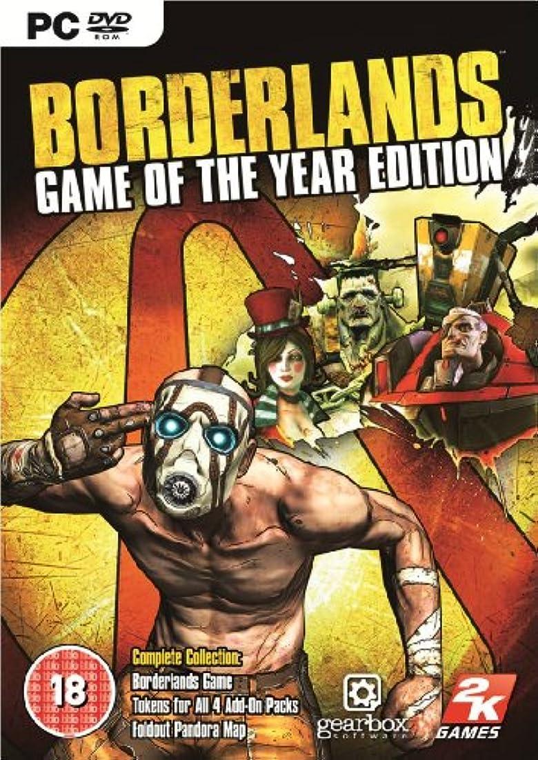 広範囲に用心するそのBorderlands: Game of the Year Edition (PC) (輸入版)