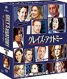 グレイズ・アナトミー シーズン6 コンパクト BOX [DVD] -
