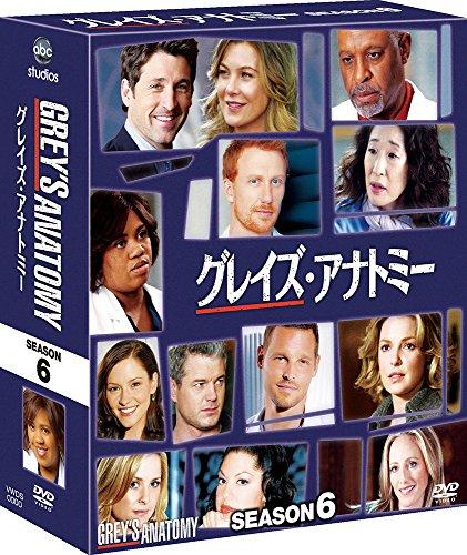 グレイズ・アナトミー シーズン6 コンパクト BOX [DVD]の詳細を見る