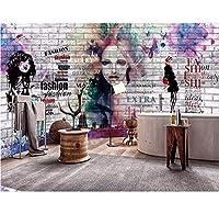 Weaeo カスタムヨーロッパとアメリカのスタイルの写真の壁紙壁のための水彩美容衣料品店の壁紙3 D-450X300Cm