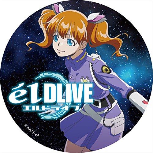 エルドライブ 【ēlDLIVE】 ベロニカ デカンバッチの詳細を見る