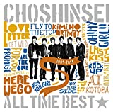 ALL TIME BEST☆2009-2011(通常盤)