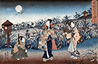 Man and Two Women Walking at Night under a full moon japanese木材カット印刷 36 x 54 Giclee Print LANT-21474-36x54