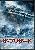 ザ・ブリザード[DVD]