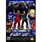 Super Mario Bros. [DVD] [Import]